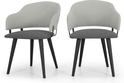An Image of Set of 2 Neilson Carver Dining Chairs, Marl and Hail Grey
