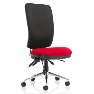 An Image of Chiro High Black Back Office Chair In Bergamot Cherry No Arms