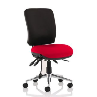An Image of Chiro Medium Back Office Chair With Bergamot Cherry Seat No Arms