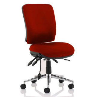 An Image of Chiro Medium Back Office Chair In Ginseng Chilli No Arms