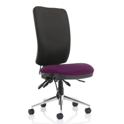 An Image of Chiro High Black Back Office Chair In Tansy Purple No Arms