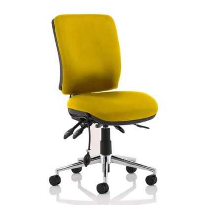 An Image of Chiro Medium Back Office Chair In Senna Yellow No Arms