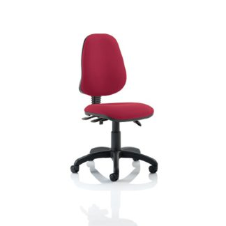 An Image of Redmon Fabric Office Chair In Wine Without Arms