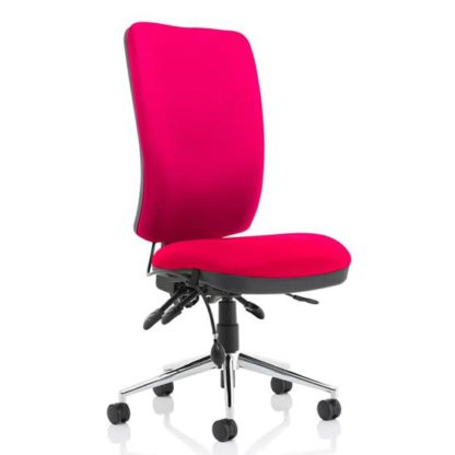 An Image of Chiro High Back Office Chair In Tabasco Red No Arms