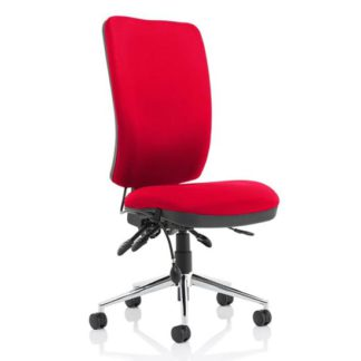 An Image of Chiro High Back Office Chair In Bergamot Cherry No Arms