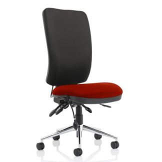 An Image of Chiro High Black Back Office Chair In Ginseng Chilli No Arms