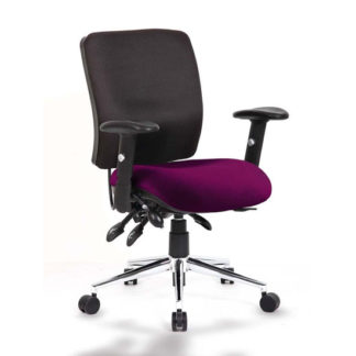 An Image of Chiro Medium Back Office Chair With Tansy Purple Seat