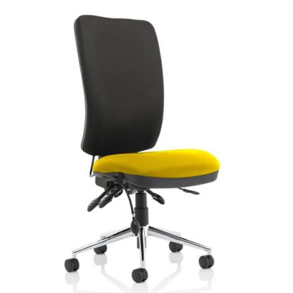 An Image of Chiro High Black Back Office Chair In Senna Yellow No Arms