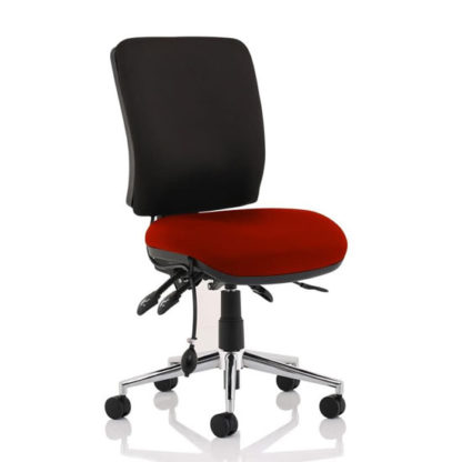 An Image of Chiro Medium Back Office Chair With Ginseng Chilli Seat No Arms