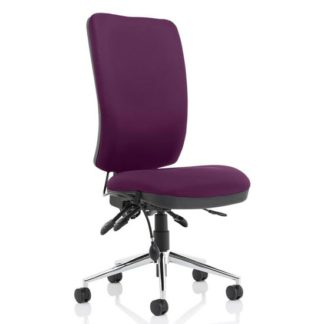 An Image of Chiro High Back Office Chair In Tansy Purple No Arms