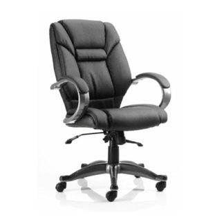 An Image of Galloway Office Chair