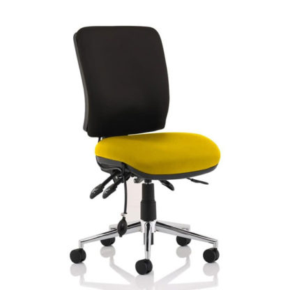 An Image of Chiro Medium Back Office Chair With Senna Yellow Seat No Arms