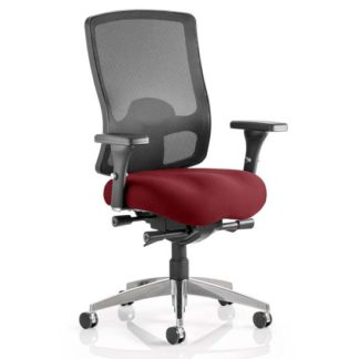 An Image of Regent Office Chair With Ginseng Chilli Seat And Arms