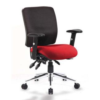 An Image of Chiro Medium Back Office Chair With Bergamot Cherry Seat