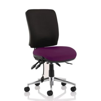 An Image of Chiro Medium Back Office Chair With Tansy Purple Seat No Arms