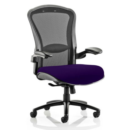 An Image of Houston Heavy Black Back Office Chair With Tansy Purple Seat