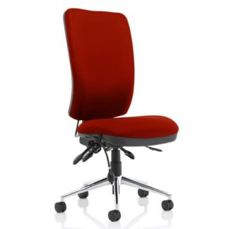 An Image of Chiro High Back Office Chair In Ginseng Chilli No Arms