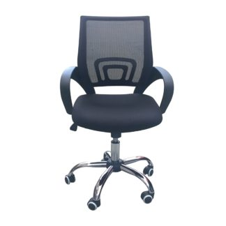 An Image of Tate Mesh Back Office Chair Black