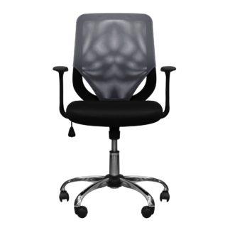 An Image of Atlanta Office Chair Grey