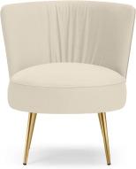 An Image of Cordova Accent Armchair, Macaron Velvet