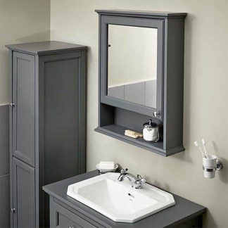 An Image of Bathstore Savoy Mirror Wall Cabinet - Grey