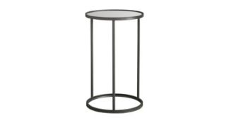 An Image of Holden Side Table in Black Metal - sofa.com